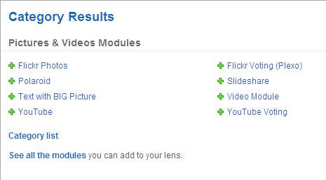 squidoo - image modules